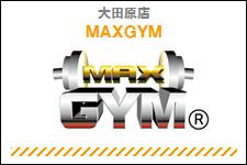 大田原店MAXGYM